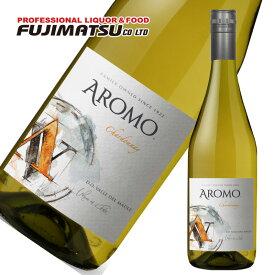 アロモ シャルドネ 750ml (白 辛口 チリ)※12本まで1個口で発送可能※お届けするワインのヴィンテージが画像と異なる場合がございます。※ヴィンテージについては、ご注文前にお問い合わせ下さい。 お歳暮 御歳暮 ギフト