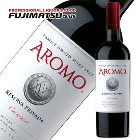 アロモ カルメネール プライベート リザーブ AROMO PRIVATE RESERVE CARMENERE 750ml(赤ワイン 重口 フルボディ チリ)※12本まで1個口で発送可能※お届けするヴィンテージについては、ご注文前にお問い合わせ下さい。 お歳暮 御歳暮 ギフト