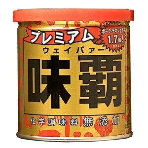 廣記商行 プレミアム 味覇 ウェイパー 250g 1缶 お歳暮 御歳暮 ギフト