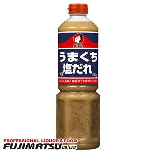 オタフク うまくち塩だれ 業務用 1100g お歳暮 御歳暮 ギフト