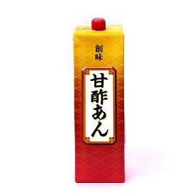 創味 甘酢あん 2kg (2000g)※6本まで1個口で発送可能