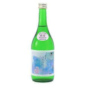 小野大輔氏プロデュース司牡丹純米酒AMAOTO(雨音)720ml[数量限定]