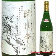 【期間限定】美冨久酒造近江戦国純米吟醸「時は今」麒麟がくる720ml