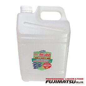除菌液 Dr.無敵 10L 除菌、消臭、感染症の予防に