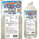 除菌用アルコール製剤 プルーフ65 2L 食品添加物