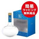 三和酒類 いいちこ 麹人(こうじびと) 720ml