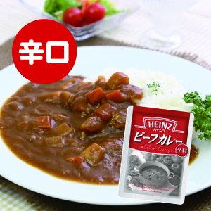 ハインツ (Heinz) ビーフカレー 辛口 200g(カレーライス 常温保存 カレーライス レトルトカレー 巣ごもり料理 常備食 保存食 美味しい ギフト 詰め合わせに カレールー)