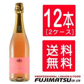 【送料無料】カールユング スパークリング ロゼ 750ml ×12本(2ケース)※ 甘口・ロゼのノンアルコールワイン(ノンアル)ノンアルコールスパークリングワイン お中元 ギフト