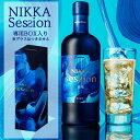 【数量限定 専用BOX付き】ニッカ セッション(NIKKA SESSION)正規品国産ブレンデッドウイスキー 箱付き スコッチウイスキー