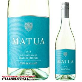 マトゥア リージョナル ソービニヨンブラン マルボロ 750ml/ニュージーランド※お届けするワインのヴィンテージが画像と異なる場合がございます。※ヴィンテージについては、ご注文前にお問い合わせ下さい。 お歳暮 御歳暮 ギフト