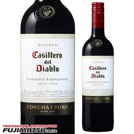 コンチャイトロ カッシェロ ディアブロ カベルネ・ソーヴィニヨン 750ml※12本まで1個口で発送可能※お届けするワインのヴィンテージが画像と異なる場合がございます。※ヴィンテージについては、ご注文前にお問い合わせ下さい。 お歳暮 御歳暮 ギフト