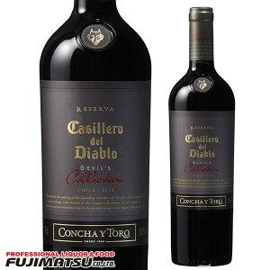 コンチャイトロ カッシェロ ディアブロ デビルズ コレクション 赤750ml※お届けするワインのヴィンテージが画像と異なる場合がございます。※ヴィンテージについては、ご注文前にお問い合