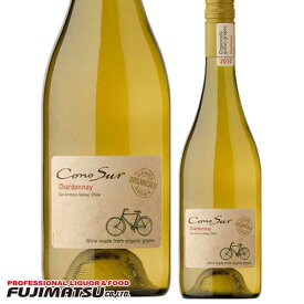 コノスル オーガニック シャルドネ 750ml※12本まで1個口で発送可能※お届けするワインのヴィンテージが画像と異なる場合がございます。※ヴィンテージについては、ご注文前にお問い合わせ下さい。 お歳暮 御歳暮 ギフト