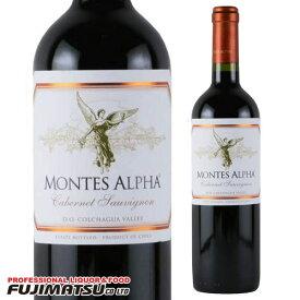 モンテス アルファ カベルネ・ソーヴィニヨン 750ml※12本まで1個口で発送可能※お届けするワインのヴィンテージが画像と異なる場合がございます。※ヴィンテージについては、ご注文前にお問い合わせ下さい。 お歳暮 御歳暮 ギフト