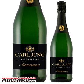 カールユング スパークリング ドライ 750ml※お届けするワインのヴィンテージが画像と異なる場合がございます。※ヴィンテージについては、ご注文前にお問い合わせ下さい。 お中元 ギフト