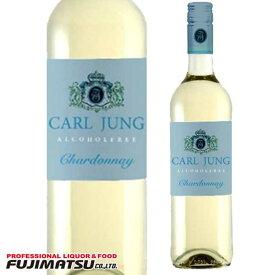 カールユング シャルドネ 750ml※12本まで1個口で発送可能※お届けするワインのヴィンテージが画像と異なる場合がございます。※ヴィンテージについては、ご注文前にお問い合わせ下さい。 お中元 ギフト