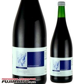 レイザー・バイヤー カルヌントゥム ツヴァイゲルト 1000ml※12本まで1個口で発送可能※お届けするワインのヴィンテージが画像と異なる場合がございます。 父の日 お中元 ギフト