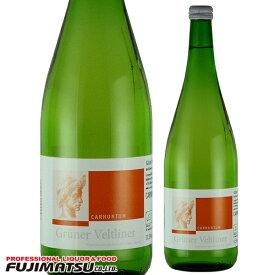 レイザー・バイヤー カルヌントゥム グリューナー・ヴェルトリーナー 1000ml※12本まで1個口で発送可能※お届けするワインのヴィンテージが画像と異なる場合がございます。 父の日 お中元 ギフト