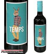 テンプス赤(TEMPSRED)750ml※12本まで1個口で発送可能※お届けするワインのヴィンテージが画像と異なる場合がございます。