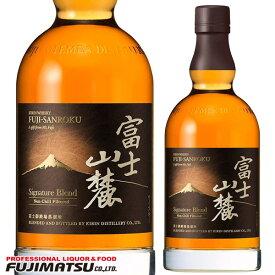 キリンウイスキー 富士山麓(ふじさんろく) シグニチャーブレンド 700ml×1本(国産ウイスキー ブレンデットウイスキー) 父の日 お中元 ギフト