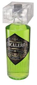 【プラスチックボムグラス2脚付き】Cocalero(コカレロ) 700ml コカボム※お一人様6本限り お歳暮 御歳暮 ギフト
