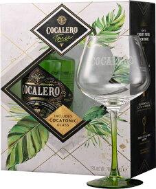 【バルーングラスセット】Cocalero(コカレロ) 700ml コカボム※お一人様6本限り お歳暮 御歳暮 ギフト