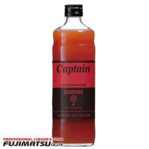 中村キャプテン すもも 600ml※12本まで1個口で発送可能 お歳暮 御歳暮 ギフト