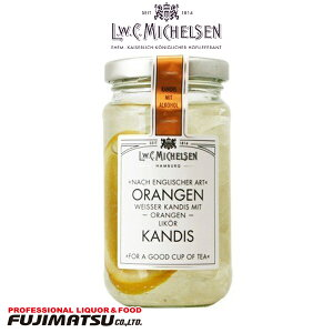 ミヒェルゼン オレンジ キャンディス 250g MICHELSEN ORANGEN KANDIS アルコール4% お歳暮 御歳暮 ギフト