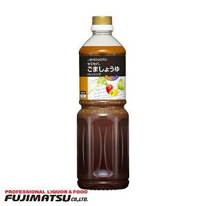 味の素セミセパごま醤油ドレッシング1L