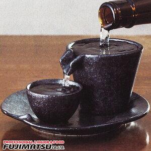 【しずる冷酒器セット】冷酒器、盃、受皿の3点セット(銀黒)※日本酒好きの方へのギフト(プレゼント)におすすめ(冷酒 器 酒器 冷酒 徳利(とっくり)おちょこ さかずき 食器 グラス