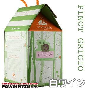 ルナーリア ピノ・グリージョ 白ワイン(オレンジワイン) 3L(オーガニックワイン パックワイン BIB バックインボックス 辛口 白ワイン )※6セットまで1個口で発送可能
