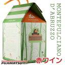 ルナーリア モンテプルチアーノ ダブルッツォ 赤 3L(オーガニックワイン パックワイン BIB バックインボックス フル…