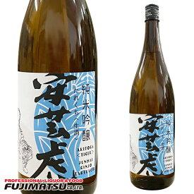 安芸虎 純米吟醸たれくち(無濾過生酒)1.8L 【クール便】 ※6本まで1個口で発送可能