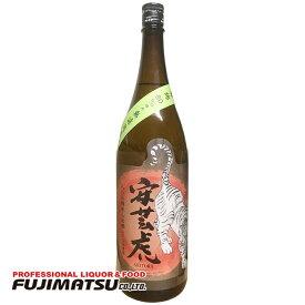 安芸虎 山田錦 80% 純米 生酒 1.8L 【クール便】 ※6本まで1個口で発送可能