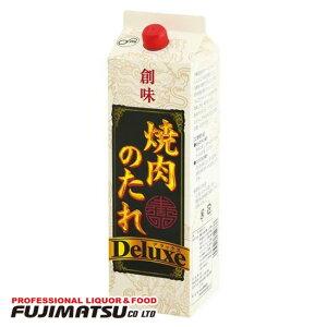 【業務用】創味食品 焼肉のたれ デラックス 2kg(2,000g)(Deluxe 焼肉 タレ 漬けだれ もみだれ 調味料 炒め物)※6パックまで1個口で発送可能