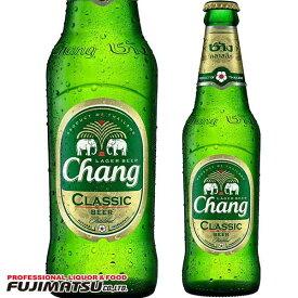 【訳アリ 賞味期限 2021/10/3】チャーン ビール 320ml※24本まで1個口で発送可能 お歳暮 御歳暮 ギフト
