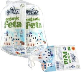 (クール便) ギリシャ オーガニック フェタチーズ 30g×10袋 1109円【 00012964 ORGANIC チーズ コストコ ROUSASS FETA 】