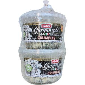 (クール便)IGOR クランブル ゴルゴンゾーラ イタリアン ブルーチーズ 170g×2P 1108円【 GORGONZOLA CRUMBLES DOP PICCANTE  costco コストコ 通販 グルテンフリー 】