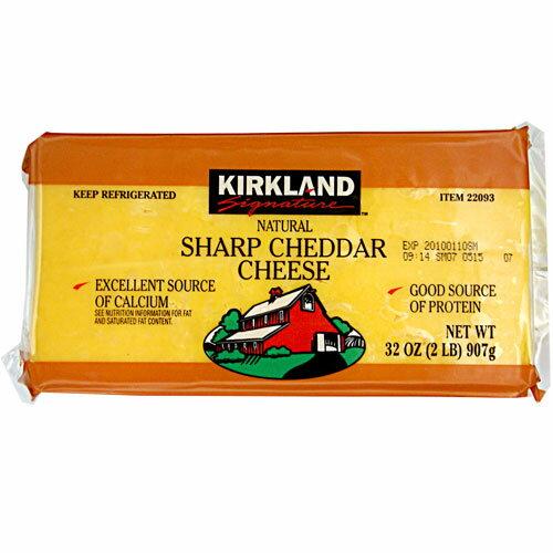 (クール便) カークランドシグネチャー シャープチェダーチーズ 907g 1個 1214円【ラクトトリペプチド LTP 血管年齢 】
