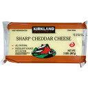 (クール便) カークランドシグネチャー シャープホワイトチェダーチーズ 907g 1個 1495円 【 costco コストコ チーズ KIRKLAND 】