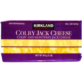 (クール便) カークランドシグネチャー コルビージャックチーズ 907g 1個 1230円