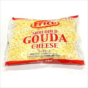 (クール便)オランダフリコ ゴーダチーズ シュレッド 1kg 1袋 【 CHEESE コストコ costco HOLLAND GOUDA SHRED 】