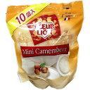 (クール便)COEUR DE LION ミニカマンベール 10個 250g 1253円 【 クール ド リオン Camembert 個包装 costco コスト...
