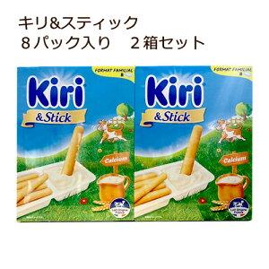 (クール便)kiri キリ&スティック 8p×2 【 CREAM CHEESE コストコ 通販 COSTCO キリ クリームチーズ 】