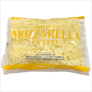 (クール便)ムラカワ ジャーマンモッツァレラ シュレッドチーズ 1kg 1袋 1134円【 CHEESE コストコ costco MOZZARELLA SHRED 】