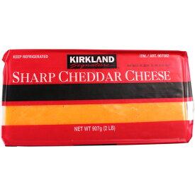 (クール便) カークランドシグネチャー シャープチェダーチーズ 907g 1個 1230円【ラクトトリペプチド LTP 血管年齢 】