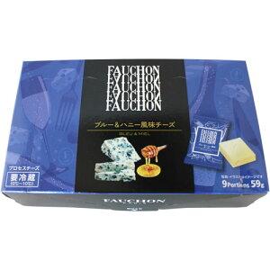 【発売日2021年9月1日】(クール便) FAUCHON ブルー&ハニー風味チーズ 59g(9個入り)×8箱セット 【 フォション PARIS QBB パーティー スイーツ 】