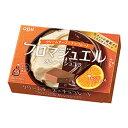 (クール便) QBB フロマジュエル オレンジショコラ 90g(9個入)1箱 247円【 クリームチーズ チョコ デザート スイーツ…