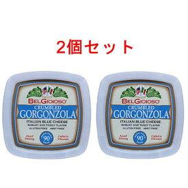 2個セット【送料無料(一部地域を除く)】(クール便)クランブル ゴルゴンゾーラ イタリアン ブルーチーズ 680g×2個 4384 円【 BEL GIOIOSO CRUMBLED GORGONZOLA costco コストコ 通販 】