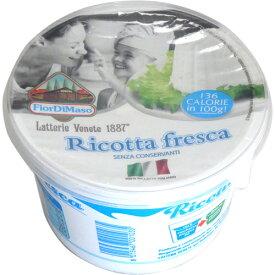 (クール便) リコッタ フレスカ 450g 923円【 RICOTTA FRESCA FIOR DI MASO コストコ costco 】